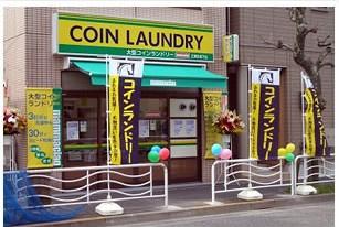 コインランドリー マンマチャオ江東区森下店の画像1