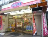オリジン弁当 勝どき橋店