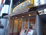 CoCo壱番屋 港区三田店