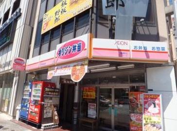オリジン弁当東陽町店の画像1