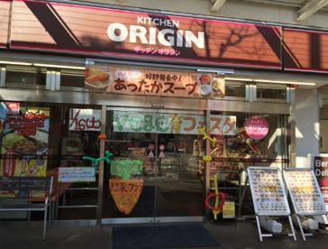 オリジン弁当 潮見店の画像1
