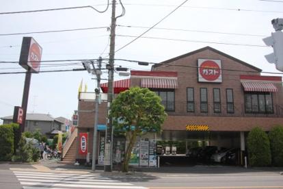 ガスト 調布上石原店の画像1