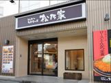 松屋フーズ松乃家勝どき店