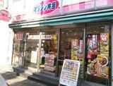 オリジン弁当 浅草橋店