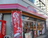 オリジン弁当 清澄店