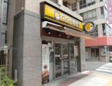 CoCo壱番屋 中央区馬喰町店