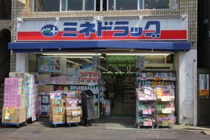 ミネ薬品西調布店の画像1