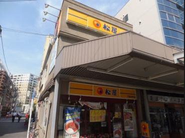 松屋 門前仲町店の画像1