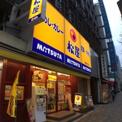 松屋 神田南口店