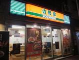 吉野家 新橋東店
