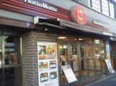 ほっともっと竹橋店
