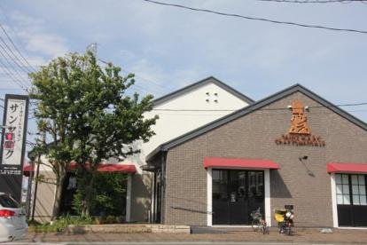 ベーカリーレストランサンマルク調布深大寺店の画像1