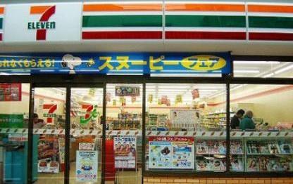 セブン−イレブン築地日刊スポーツ本社店の画像1