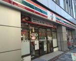 セブンイレブン中央区八丁堀4丁目店