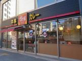 すき家 岩本町三丁目店