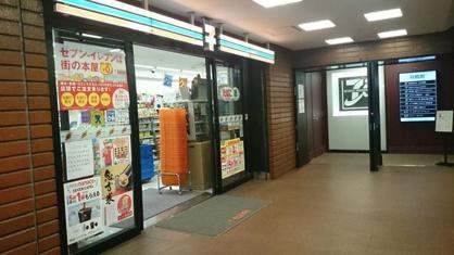 セブン−イレブン銀座地下街店の画像1