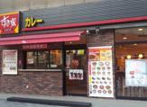 すき家 日本橋本町店