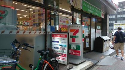 セブンイレブン 八重洲柳通り店の画像1