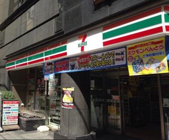 セブンイレブン 日本橋3丁目店の画像1