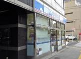 ローソン H築地三丁目店