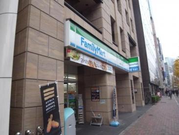 ファミリーマート銀座三丁目店の画像1