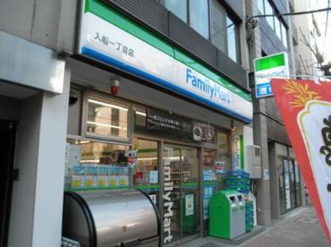 ファミリーマート・入船三丁目店の画像1