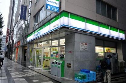 FamilyMart京橋三丁目店の画像1