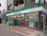 ファミリーマート京橋二丁目店