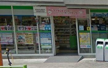ファミリーマート 八丁堀店の画像1