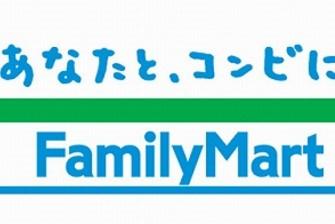 ファミリーマート 八丁堀三丁目店の画像1