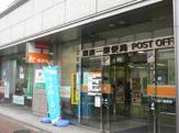 銀座一郵便局