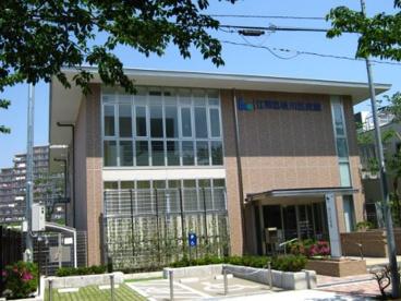 江東区 区民館枝川の画像1