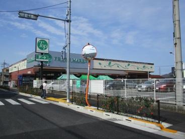 トップ深大寺店の画像1