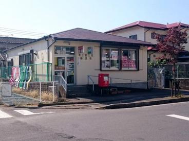 吹上富士見郵便局の画像1