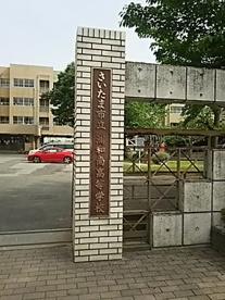 さいたま市立浦和南高等学校の画像1