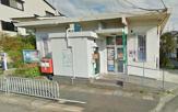 宇治槙島郵便局