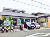 宇治木幡郵便局