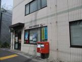 境南郵便局