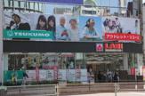 ヤマダ電機 LABI吉祥寺店
