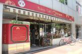 クラウンベーカリー武蔵野店