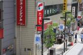多摩信用金庫 三鷹駅前支店