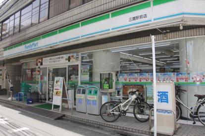 ファミリーマート三鷹駅前店の画像1