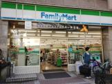 ファミリーマート大阪回生病院前店