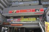 ガスト三鷹駅南口店