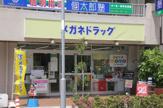メガネドラッグ武蔵境店