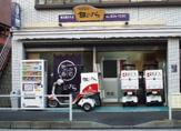 銀のさら 新宿東店