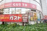 ガスト 東神奈川店