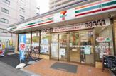 セブンイレブン横浜西神奈川1丁目店