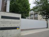 東京都立三鷹中等教育学校