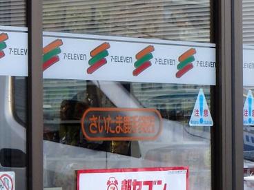 セブン-イレブン さいたま鹿手袋店の画像2